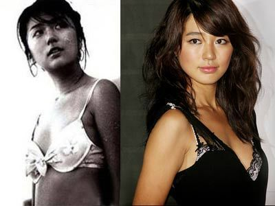 yoon eun hye before and after photo